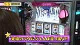 一発逆転 5☆5奪取 #22 3rdシーズン 第6試合
