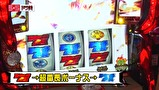 一発逆転 5☆5奪取 #24 4thシーズン 第2試合