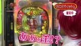 マネーのメス豚~100万円争奪パチバトル~ #1 モリコケティッシュVSかおりっきぃ(前半戦)