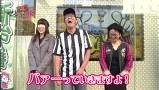 マネーのメス豚~100万円争奪パチバトル~ #9 銀田まいVS森本レオ子(前半戦)