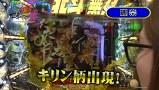 マネーのメス豚~100万円争奪パチバトル~ #19 シルヴィーVS麗奈(前半戦)