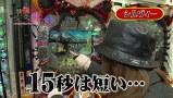 マネーのメス豚~100万円争奪パチバトル~ #20 シルヴィーVS麗奈(後半戦)