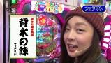 マネーのメス豚~100万円争奪パチバトル~ #21 森本レオ子VSフェアリン(前半戦)