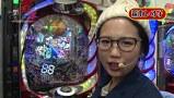 マネーのメス豚~100万円争奪パチバトル~ #22 森本レオ子VSフェアリン(後半戦)