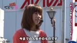 マネーのメス豚~100万円争奪パチバトル~ #26 成田ゆうこVS麗奈(後半戦)