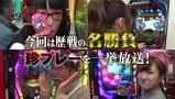 マネーのメス豚~100万円争奪パチバトル~ #31 総集編1