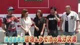 高田馬場 グレート映像会議汁 #7 女子力王は誰だ!?(前半戦)