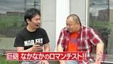 高田馬場 グレート映像会議汁 #9 番組宣伝費を稼ごう!!(前半戦)