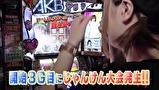 高田馬場 グレート映像会議汁 #13 リベンジ 番組宣伝費を稼ごう!!(前半戦)
