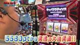 高田馬場 グレート映像会議汁 #18 最終回(後半戦)