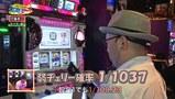 レビンとバッチのゲッツ&ゴー!! #12 SLOT KING 横浜西口(後編)
