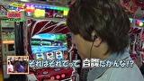 レビンとバッチのゲッツ&ゴー!! #29 おもてなしはナシよ! 翔(前編)