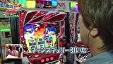 レビンとバッチのゲッツ&ゴー!! #30 おもてなしはナシよ! 翔(後編)