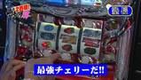 マネーの豚2匹目~100万円争奪スロバトル~ #9 塾長VS田中(前半戦)