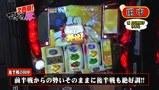マネーの豚2匹目~100万円争奪スロバトル~ #10 塾長VS田中(後半戦)