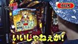 マネーの豚2匹目~100万円争奪スロバトル~ #26 ういちVS大崎一万発(後半戦)