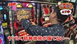 マネーの豚2匹目~100万円争奪スロバトル~ #27 田中VS中武一日二膳(前半戦)