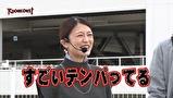 Knockout! Season1 #6 2回戦第2戦 辻ヤスシ・窪田サキVS葉月えりか・スロカイザー