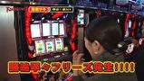 Knockout! Season1 #9 決勝戦 葛ヤスナリVS窪田サキ