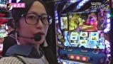 しんのすけのスロバカ with由美子 #6 新打法~素振り~