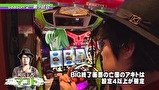 パチスロバトルリーグS シーズン2 #9 第9試合 マコトVS辻ヤスシ編