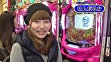 マネーのメス豚2匹目~100万円争奪パチバトル~ #3 天野麻菜VSせんだるか(前半戦)