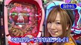 マネーのメス豚2匹目~100万円争奪パチバトル~ #5 栄華VS玉ちゃん(前半戦)