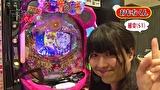 マネーのメス豚2匹目~100万円争奪パチバトル~ #17 おもちくんVSせんだるか (前半戦)