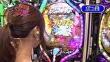 マネーのメス豚2匹目~100万円争奪パチバトル~ #21 ビワコVSポコ美(前半戦)