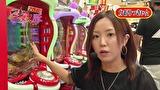 マネーのメス豚2匹目~100万円争奪パチバトル~ #24 かおりっきぃ☆VSNIYA(後半戦)