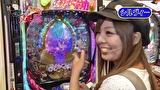 マネーのメス豚2匹目~100万円争奪パチバトル~ #25 おもちくんVSシルヴィー(前半戦)