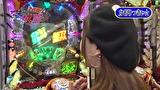 マネーのメス豚2匹目~100万円争奪パチバトル~ #30 おもちくん VS かおりっきぃ☆(前半戦)