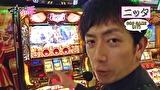 マネーの小豚 ~マネ豚出場権争奪スロバトル~ #2 予選ラウンド(後半戦)
