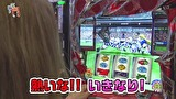 笑う門には福きたる #39 荻窪オーパ エミ(前半)