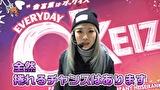 笑う門には福きたる #50 愛知県で沖スロを笑顔で打てば福は来るか?の後半戦