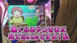 笑う門には福きたる #56 コスモ高田馬場 佐倉りお(後半)