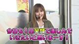 笑う門には福きたる #57 ウェーブ薬円台 佐倉りお(前半)