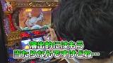 笑う門には福きたる #63 コスモ高田馬場 ニッタロビンソン(前半)
