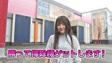 笑う門には福きたる #71 Be-1佐賀 くるみん(前半)