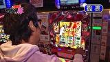 マネーの豚3匹目 ~100万円争奪スロバトル~ #2 オモダミンCVS塾長(後半戦)