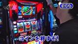 マネーの豚3匹目 ~100万円争奪スロバトル~ #12 田中VSまりも(後半戦)