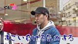 マネーの豚3匹目 ~100万円争奪スロバトル~ #27 田中 VS 松本バッチ(前半戦)
