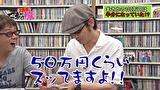 マネーの豚3匹目 ~100万円争奪スロバトル~ #32 総集編