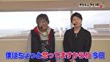 カレヤボ2nd #11 怒りの諸ゲン!?