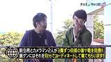 カレヤボ2nd #13 はめられる諸ゲン!!