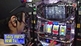 カレヤボ2nd #17 MOROメーター 世界記録262に挑戦!!