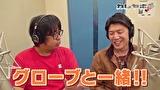 カレヤボ2nd #23 1周年記念 公開ラジオ(風)