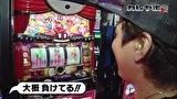 カレヤボ2nd #29 勝ちに徹する実戦!!