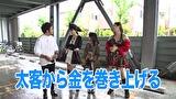 海賊王船長タック season.7 #9 第5戦(前半戦)