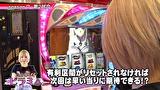 パチスロバトルリーグS シーズン7 #2 第2試合 KEN蔵VSピラミ△